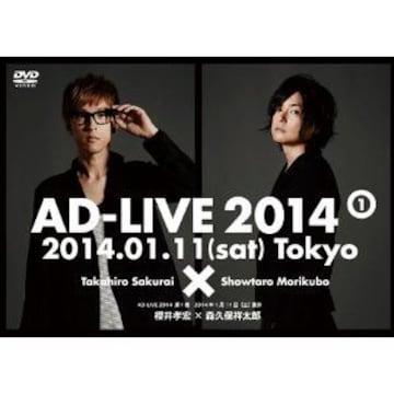 ■中古DVD『アドリブ(AD-LIVE)2014 第1巻』声優・櫻井孝宏