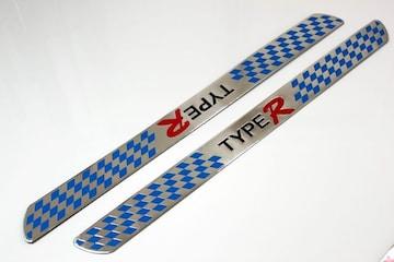 汎用エントランスモール(汎用スカッフプレート)type15