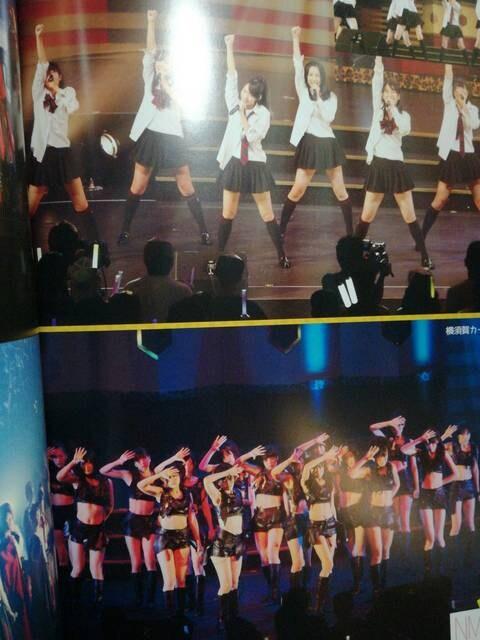 NMB48近畿コンサートツアーパンフレット「〜みなさんちゃぷ < タレントグッズの