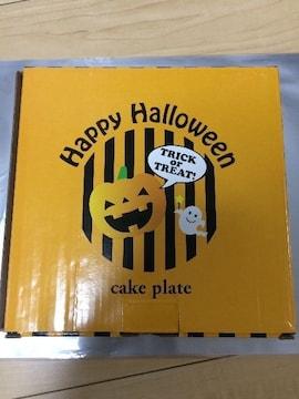 ハロウィン ケーキ皿 新品 未使用 美品