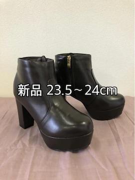 新品☆23.5〜24�p厚底10�p♪茶ショートブーツ☆jj119