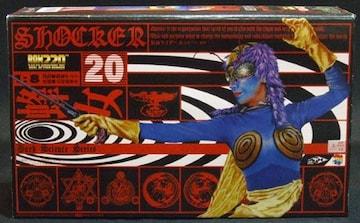 RAH220 蜂女 仮面ライダー ショッカー 怪人 メディコム●●未開封・絶版