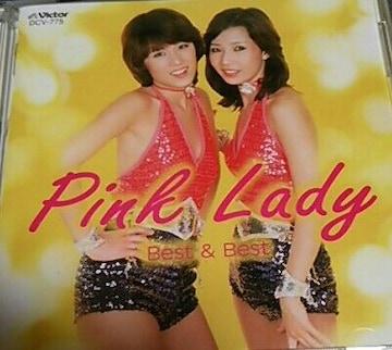 ベストCD PINK LADY Best&Best 帯無し ピンク・レディー