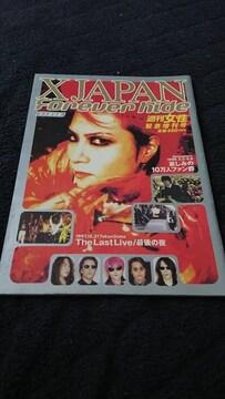 X JAPAN hide 追悼本 Forever hide YOSHIKI ToshI PATA HEATH