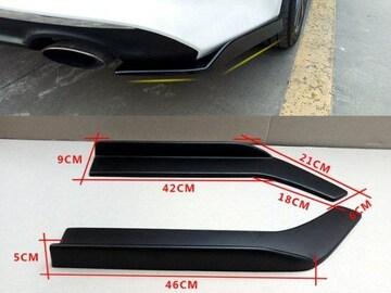 ABS製跳ね上げタイプ/未塗装/汎用リップスポイラー カナード/黒