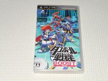 PSP★ダンボール戦機 ブースト