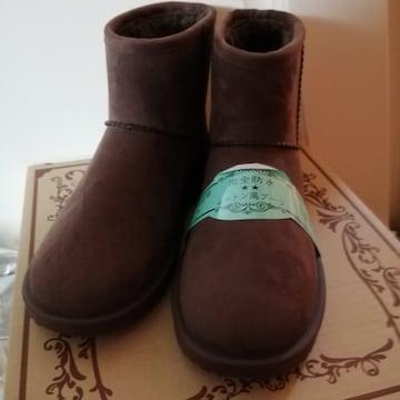 新品未使用タグ付き 完全防水ムートン風ブーツ(ブラウン)