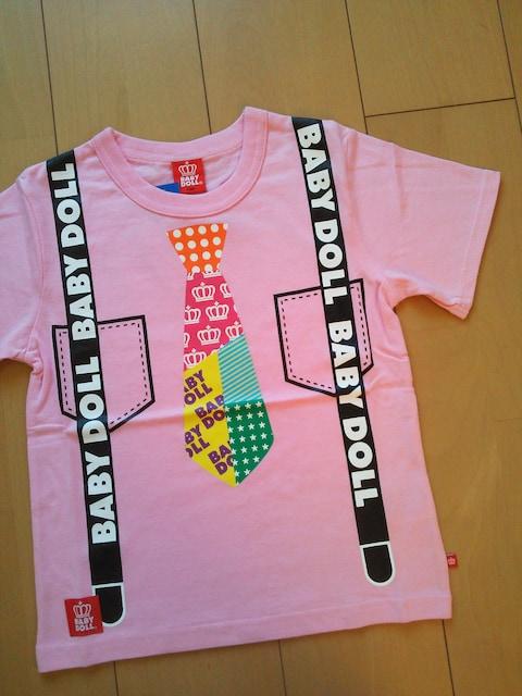 新品ネクタイTシャツ ピンク140ベビードールBABYDOLLベビド < ブランドの