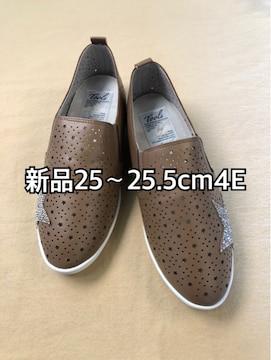 新品☆LL25〜25.5cm4E軽量!星柄スリッポン☆m134