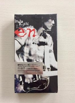 VHS『en』稲葉浩志(B'z)ソロツアー!