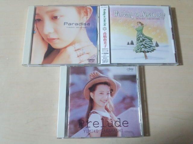 高橋由美子CD3枚セット★プレリュード/クリスマス/パラダイス  < タレントグッズの