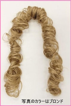 Wigs2you☆WA-1003☆ロープエクステ*ウィッグ*コスプレ*25*60
