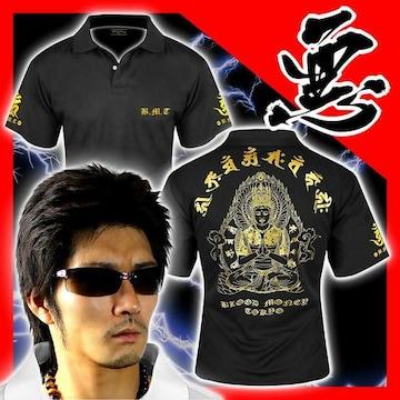 送料無料ヤンキーチンピラオラオラ系和柄半袖ポロシャツ/ホストお兄系服15011黒-M