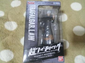 トラファルガー・ロー 超ワンピース スタイリング  VALIANT MATERIAL フィギュア