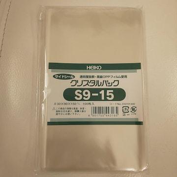 OPP袋 クリスタルパック 50枚