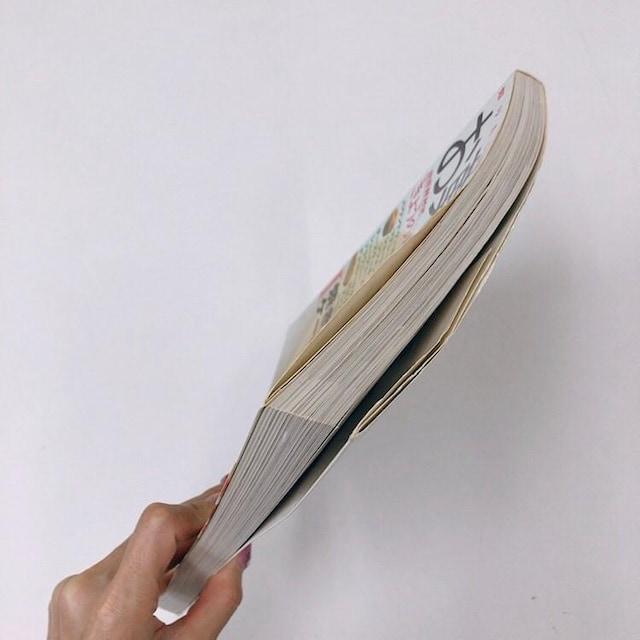 ◆お菓子大百科1/別冊NHKきょうの料理◆お菓子作りの本★ < 本/雑誌の