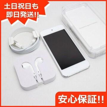 ●新品同様●iPod touch 第7世代 32GB シルバー●