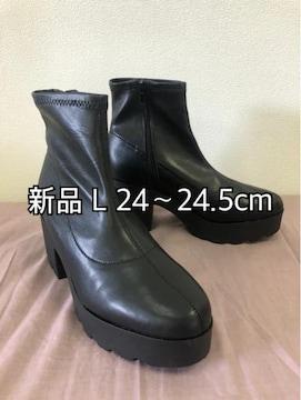 新品☆24〜24.5�p厚底ストレッチ素材ショートブーツ黒☆jj121