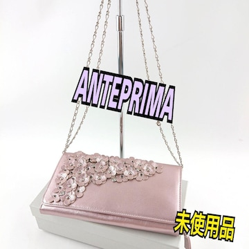 ANTEPRIMA アンテプリマ 長財布