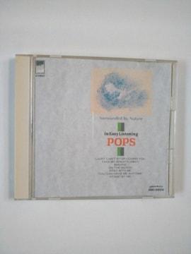 α波 マインドコントロールポップス 音楽CD