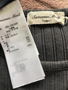 SM2☆綿麻チェック柄スカート&メロウリブカットソー