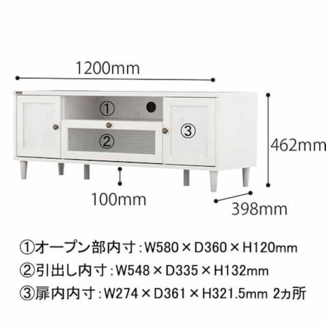 ローボード テレビ台(120cm幅) ホワイト PW46-120L_WH < インテリア/ライフの