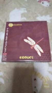 新品『イモティヴェイション』 [CDアルバム]KEMURIケムリ