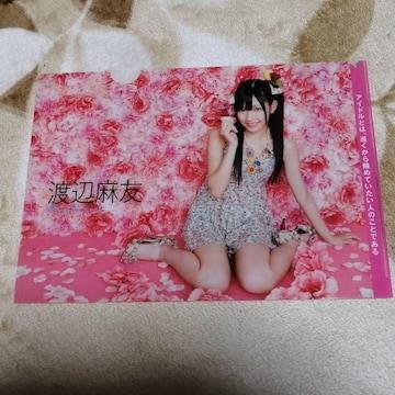 元AKB48渡辺麻友☆AKB48オフィシャルカレンダBOX 2011年付録クリアファイル!