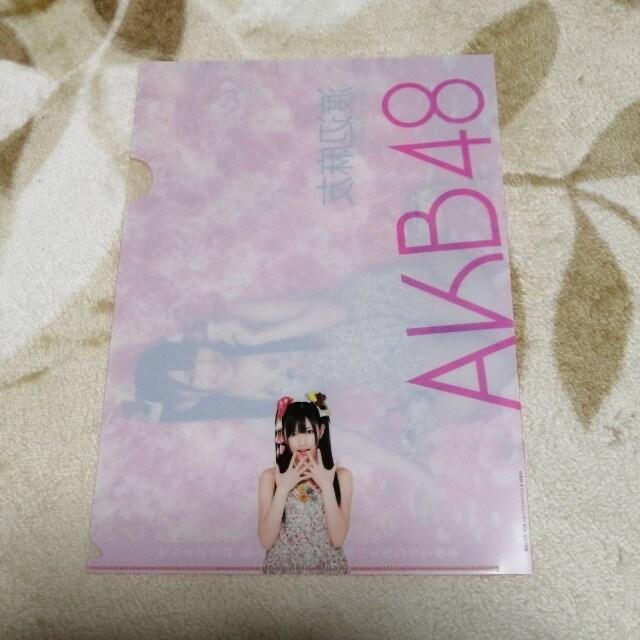 元AKB48渡辺麻友☆AKB48オフィシャルカレンダBOX 2011年付録クリアファイル! < タレントグッズの