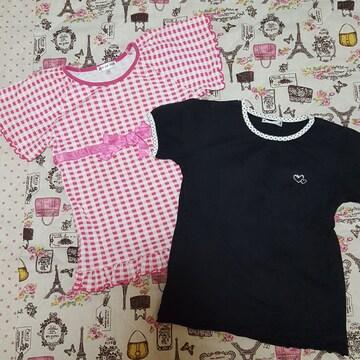 Tシャツ2枚セット☆サイズ130