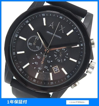 新品 即買い■アルマーニエクスチェンジ腕時計 AX1326 ブラック
