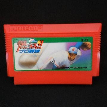ファミコンソフト 燃えろ!!プロ野球