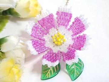 *「秋桜」*紫×白・ボールチェーン