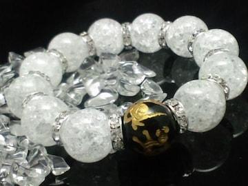 四神獣四体彫オニキスクラック水晶16ミリ金ロンデル