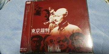 小林正樹監督●東京裁判■キングレコード