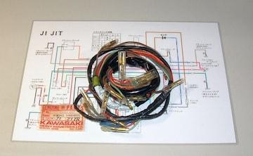 J1 J1TR G1 メインハーネス + ラミネート配線図