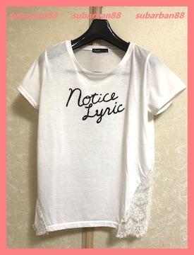 ☆超美品☆柔らか涼感♪裾レースコンビロゴTシャツ白L☆