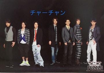 関ジャニ∞メンバーの写真★421