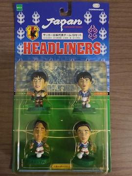 サッカー日本代表   小野・川口・秋田・相馬  フィギュア4体