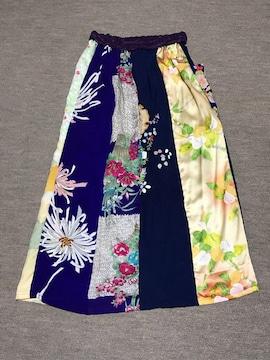 ハンドメイド★着物リメイク★マキシ丈スカート ★一点物ロング