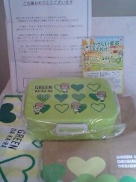 懸賞当選☆グリーン ダ・カ・ラ♪ムギちゃんオリジナルピクニックセット☆非売品