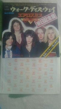 レーターパック送料無料 エアロスミス ウォーク・ディス・ウェイ 1977年来日記念盤 名曲