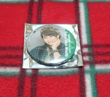 こぶしファクトリー和田桜子 ハロショ名古屋16周年記念コレクション缶バッジ