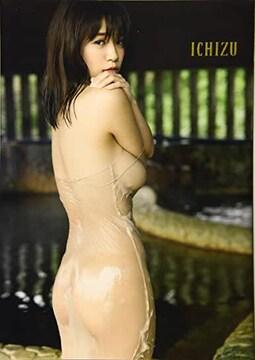 ■『菜乃花DVD付き写真集 ICHIZU』巨乳アイドル