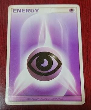 基本ちょうエネルギー 基本はがねエネルギー 2006