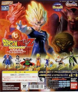 ドラゴンボールZ/ HG 6 魔人胎動編/ 全7種