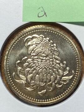 天皇陛下御在位20年記念500円ニッケル黄銅貨a 送料無料
