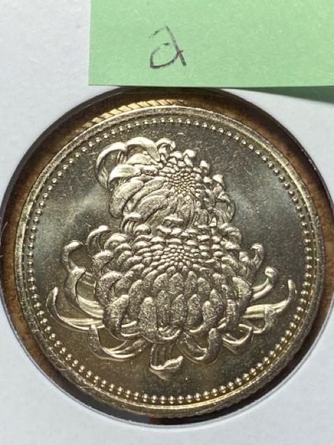 天皇陛下御在位20年記念500円ニッケル黄銅貨a 送料無料  < ホビーの
