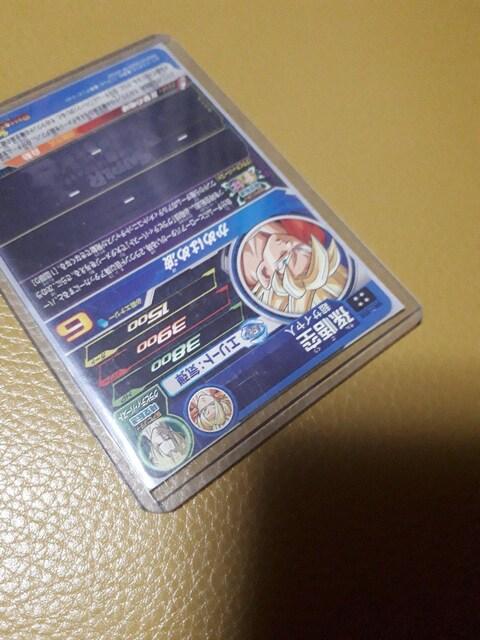 SEC3 孫悟空&UR 孫悟空 おまけあり ビッグバンミッション7弾  < トレーディングカードの