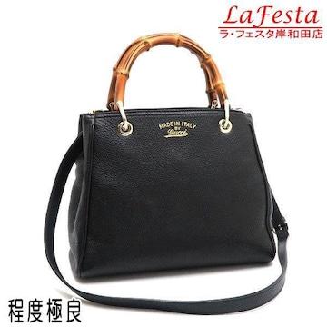 ◆本物美品◆グッチ【人気】2Wayトートバッグショルダーバッグ黒